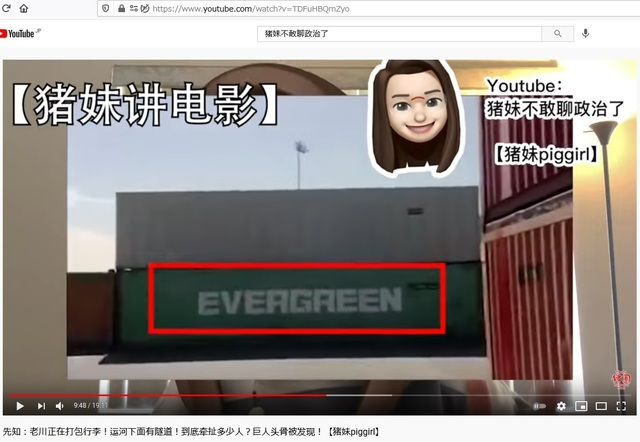 Evergreen_have_stollen_children_all_over_the_world_42.jpg