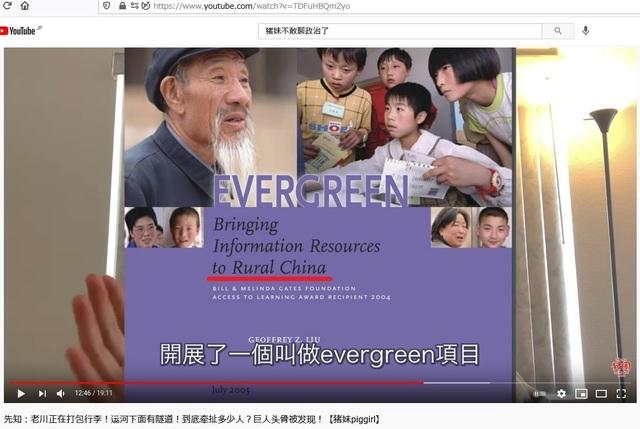 Evergreen_have_stollen_children_all_over_the_world_55.jpg
