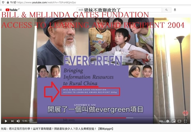 Evergreen_have_stollen_children_all_over_the_world_55_5.jpg