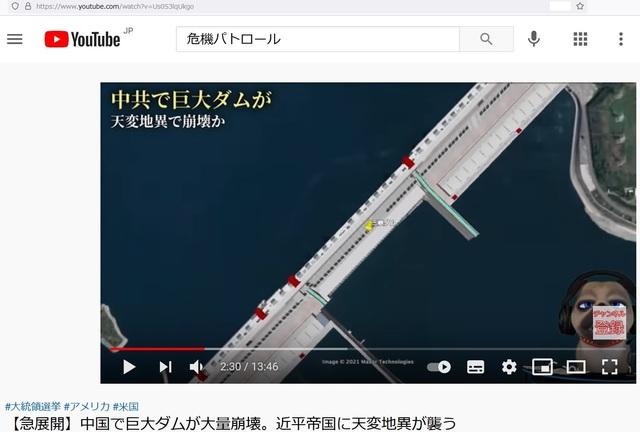 Flood_over_Chinese_dum_21_5.jpg