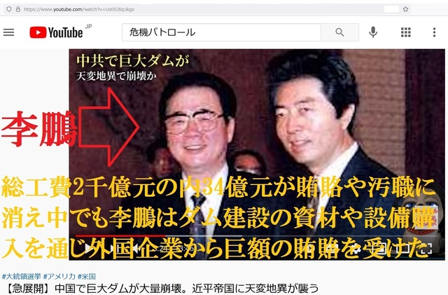 Flood_over_Chinese_dum_26.jpg