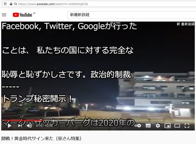 G_Hijacking_Japan_using_korean_agents_more_over_50000000_by_United_Shit_holes_of_America_24.jpg