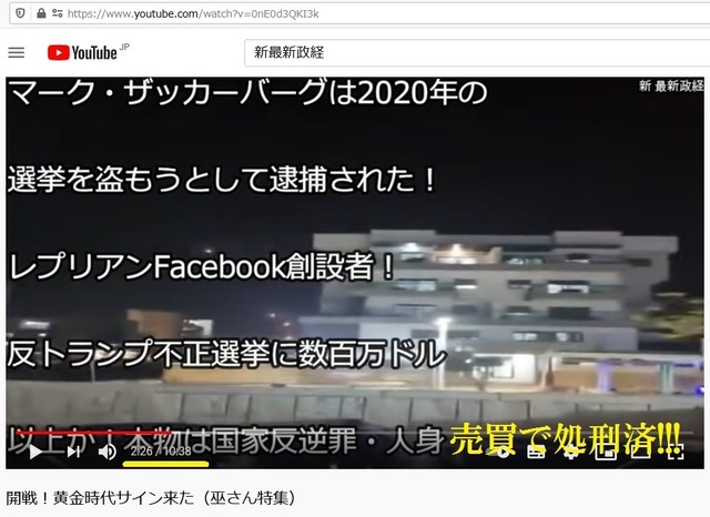 G_Hijacking_Japan_using_korean_agents_more_over_50000000_by_United_Shit_holes_of_America_25.jpg