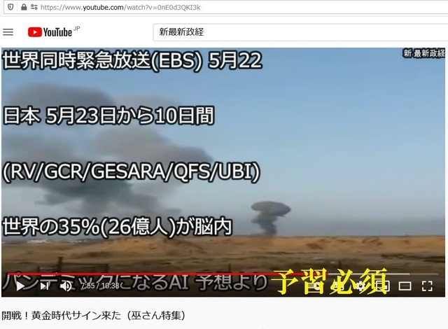 G_Hijacking_Japan_using_korean_agents_more_over_50000000_by_United_Shit_holes_of_America_32.jpg