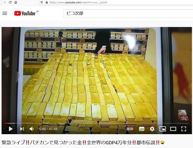 Gold_in_Vachicane_20.jpg