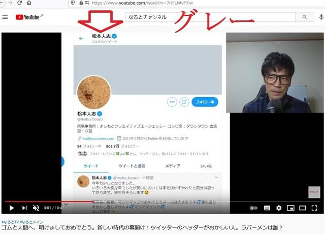 Gome_famous_35.jpg