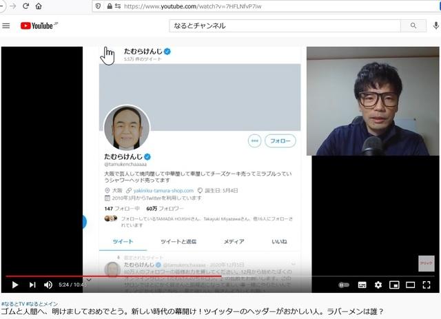 Gome_famous_36.jpg