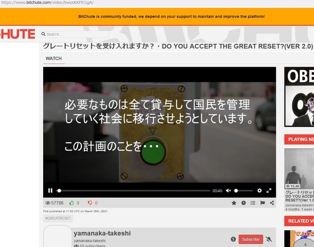 Great_reset_is_all_rental_from_nation_never_private_materials_27.jpg
