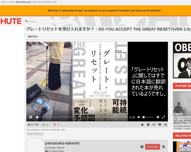 Great_reset_is_all_rental_from_nation_never_private_materials_30.jpg