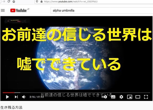 Hazarl_maphia_will_break_free_economy_all_over_the_world_21.jpg