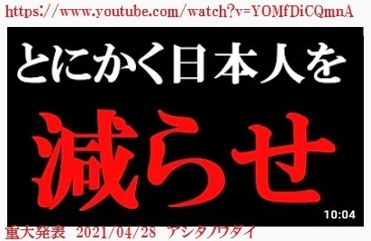 Hijacked_japan_by_Krean_18.jpg