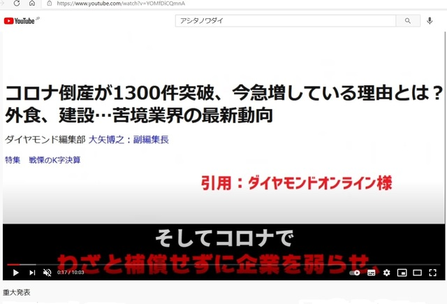 Hijacked_japan_by_Krean_19.jpg