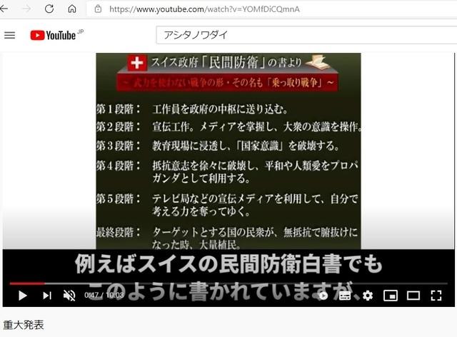 Hijacked_japan_by_Krean_20.jpg