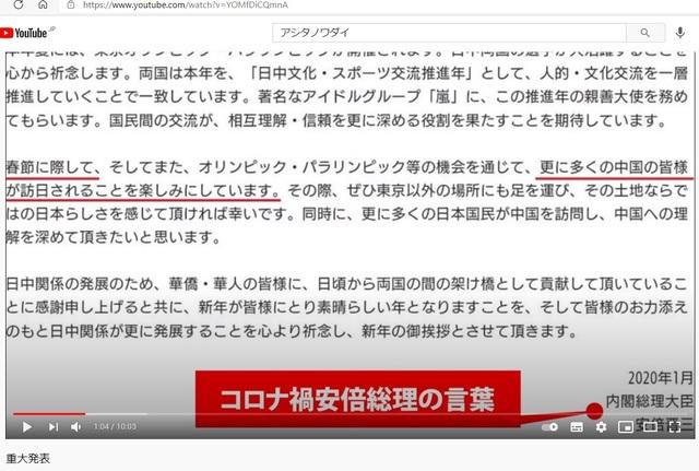 Hijacked_japan_by_Krean_21.jpg