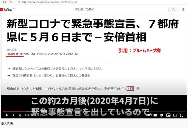 Hijacked_japan_by_Krean_22.jpg