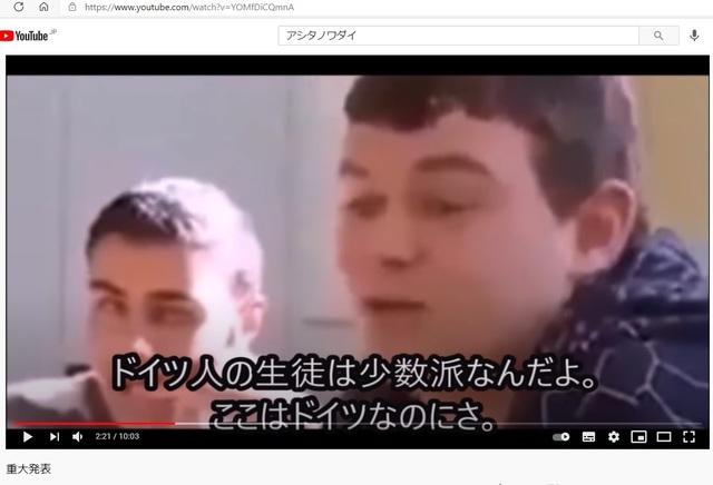 Hijacked_japan_by_Krean_24.jpg
