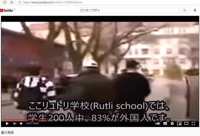 Hijacked_japan_by_Krean_25.jpg