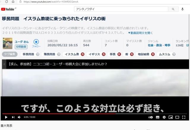 Hijacked_japan_by_Krean_26.jpg