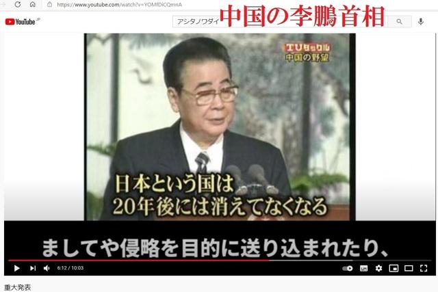 Hijacked_japan_by_Krean_27.jpg