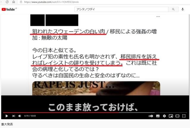 Hijacked_japan_by_Krean_28.jpg
