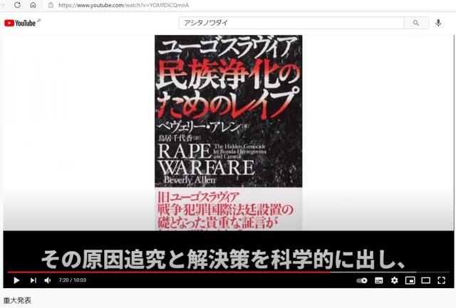 Hijacked_japan_by_Krean_29.jpg