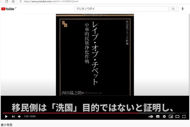 Hijacked_japan_by_Krean_30.jpg