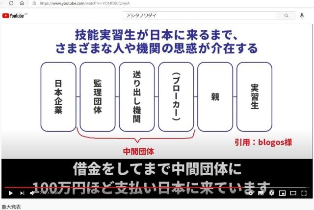 Hijacked_japan_by_Krean_31.jpg