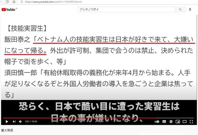 Hijacked_japan_by_Krean_32.jpg