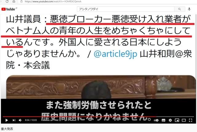 Hijacked_japan_by_Krean_33.jpg