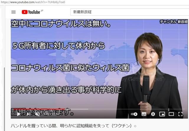 Hijacking_Japan_by_United_Shit_holes_of_America_135.jpg