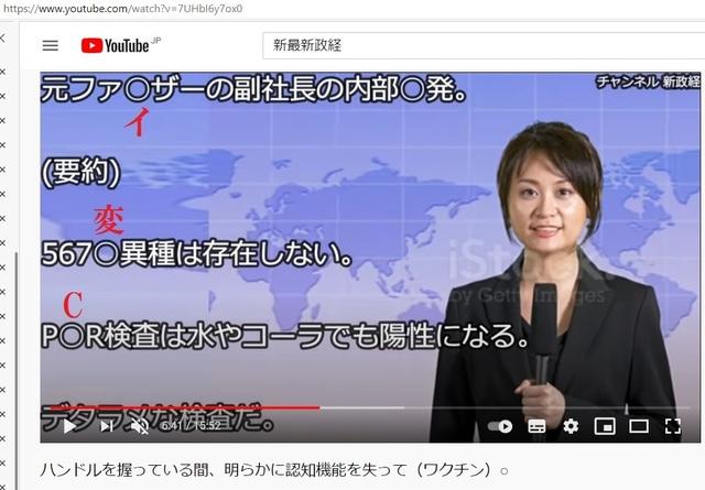 Hijacking_Japan_by_United_Shit_holes_of_America_137.jpg