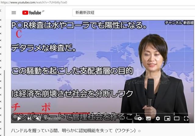 Hijacking_Japan_by_United_Shit_holes_of_America_138.jpg