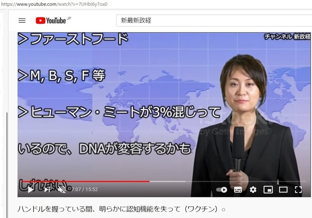 Hijacking_Japan_by_United_Shit_holes_of_America_139.jpg