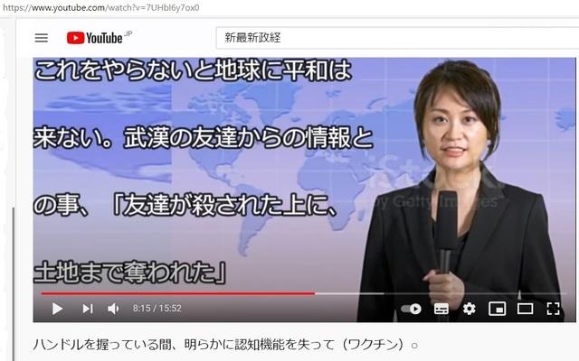 Hijacking_Japan_by_United_Shit_holes_of_America_142.jpg