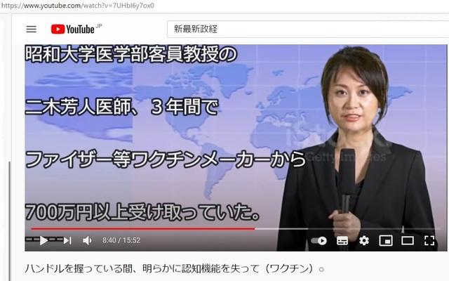 Hijacking_Japan_by_United_Shit_holes_of_America_143.jpg