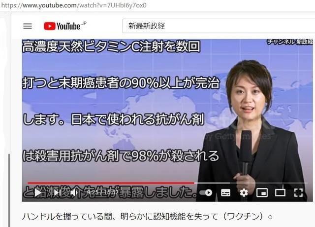 Hijacking_Japan_by_United_Shit_holes_of_America_145.jpg