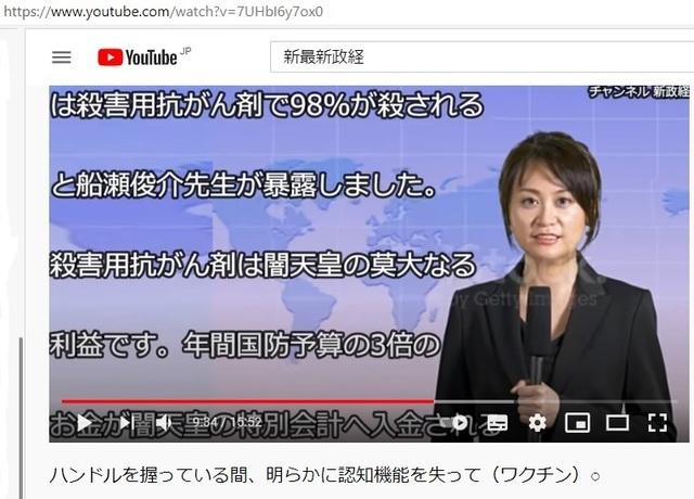 Hijacking_Japan_by_United_Shit_holes_of_America_146.jpg