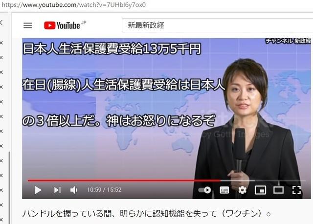 Hijacking_Japan_by_United_Shit_holes_of_America_152.jpg