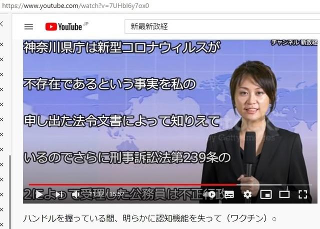 Hijacking_Japan_by_United_Shit_holes_of_America_153.jpg