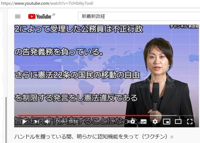 Hijacking_Japan_by_United_Shit_holes_of_America_154.jpg