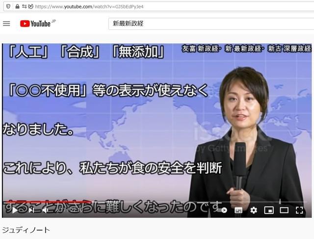 Hijacking_Japan_by_United_Shit_holes_of_America_162.jpg