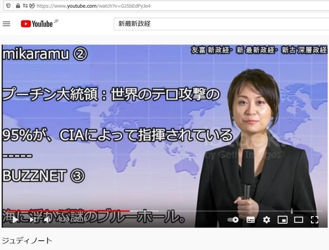 Hijacking_Japan_by_United_Shit_holes_of_America_163.jpg