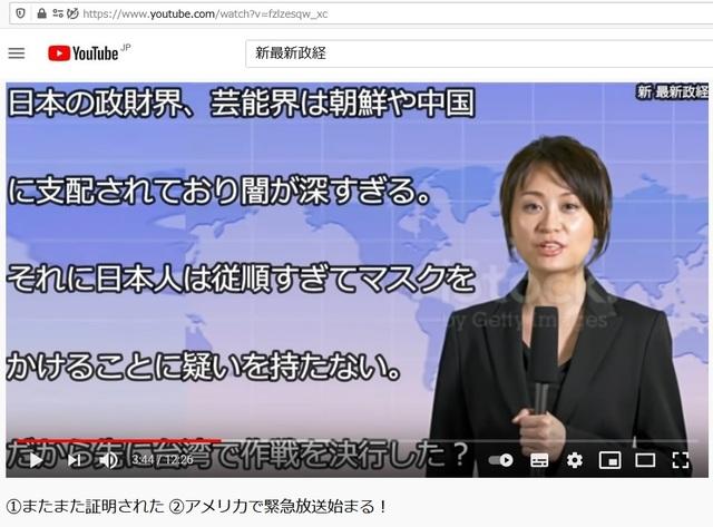 Hijacking_Japan_by_United_Shit_holes_of_America_180.jpg