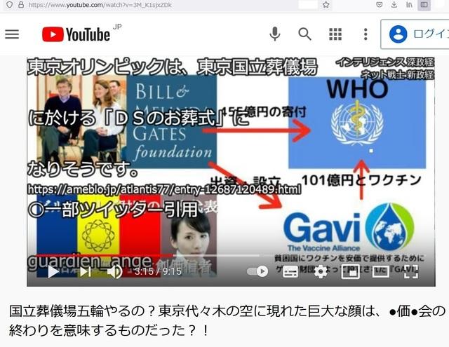 Hijacking_Japan_by_United_Shit_holes_of_America_245.jpg