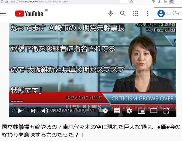 Hijacking_Japan_by_United_Shit_holes_of_America_250.jpg