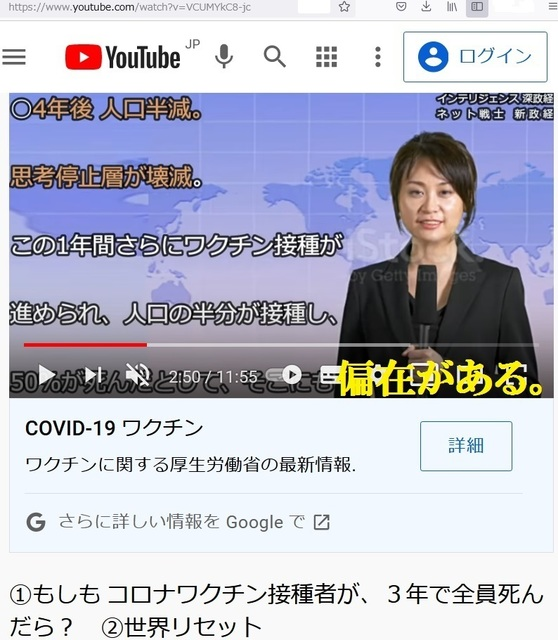 Hijacking_Japan_by_United_Shit_holes_of_America_251.jpg