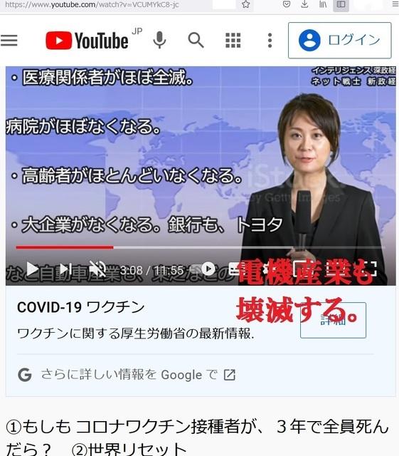 Hijacking_Japan_by_United_Shit_holes_of_America_252.jpg