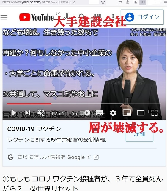 Hijacking_Japan_by_United_Shit_holes_of_America_253.jpg