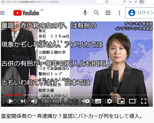 Hijacking_Japan_by_United_Shit_holes_of_America_260.jpg