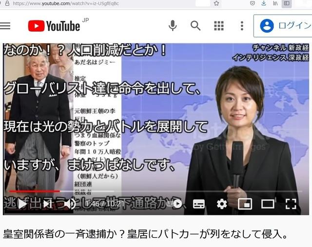 Hijacking_Japan_by_United_Shit_holes_of_America_261.jpg